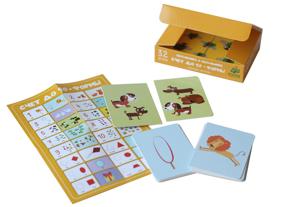 Счет до 10. Формы (набор из 32 карточек)