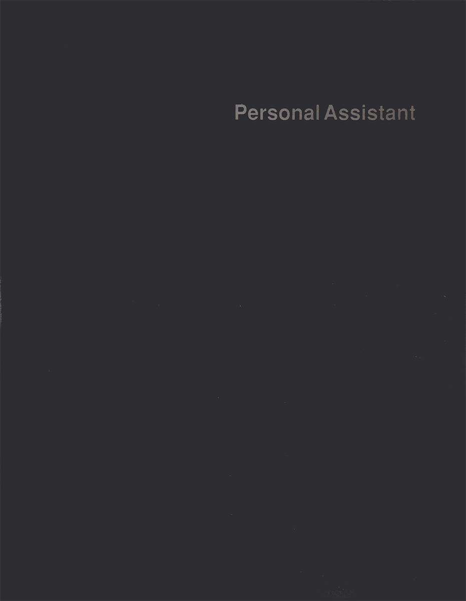 Personal Assistant: iPad-книга для записей, мудрых мыслей и афоризмов. Fusion Style