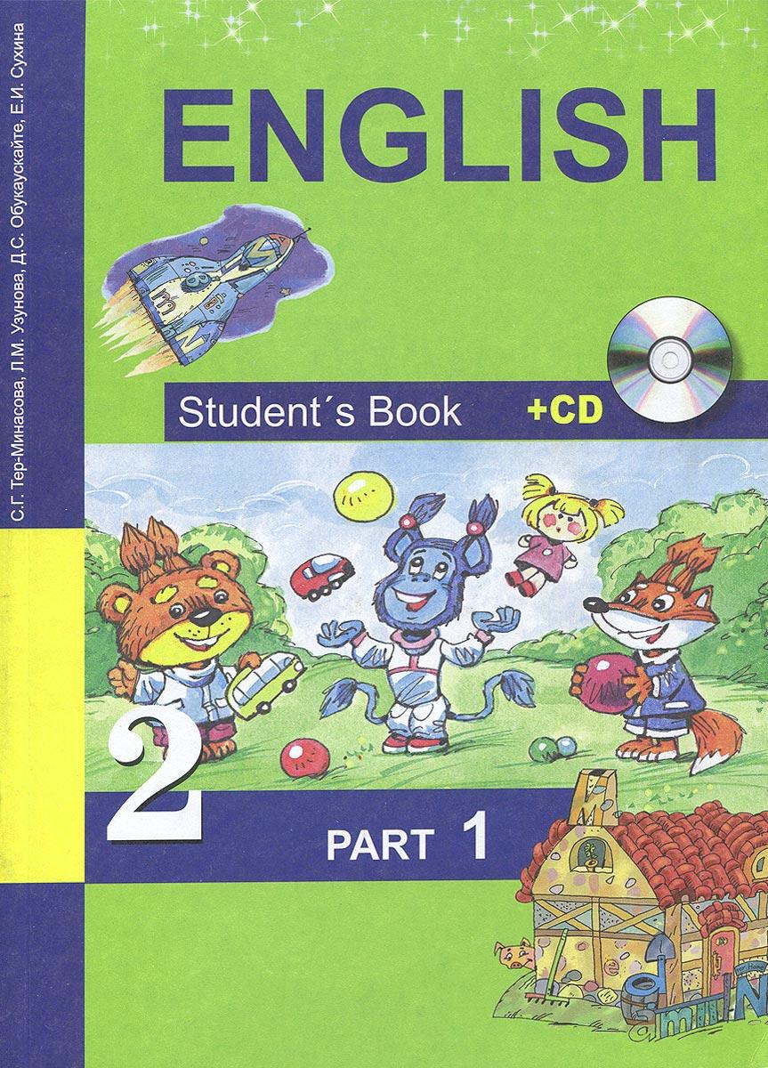 Английский язык. 2 класс. Учебник. В 2 частях. Часть 1 / English 2: Student's Book: Part 1 (+ CD)