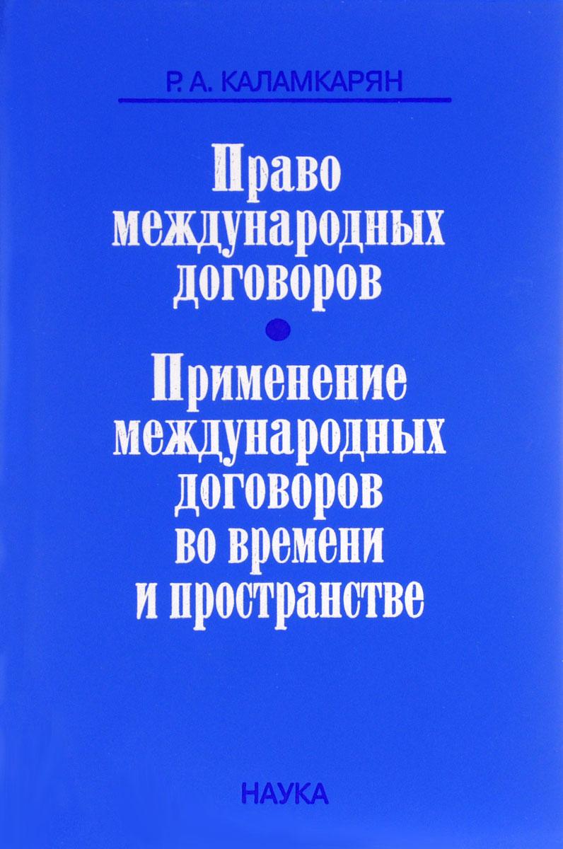 инструкция по эксплотации настенного катла россиянка м