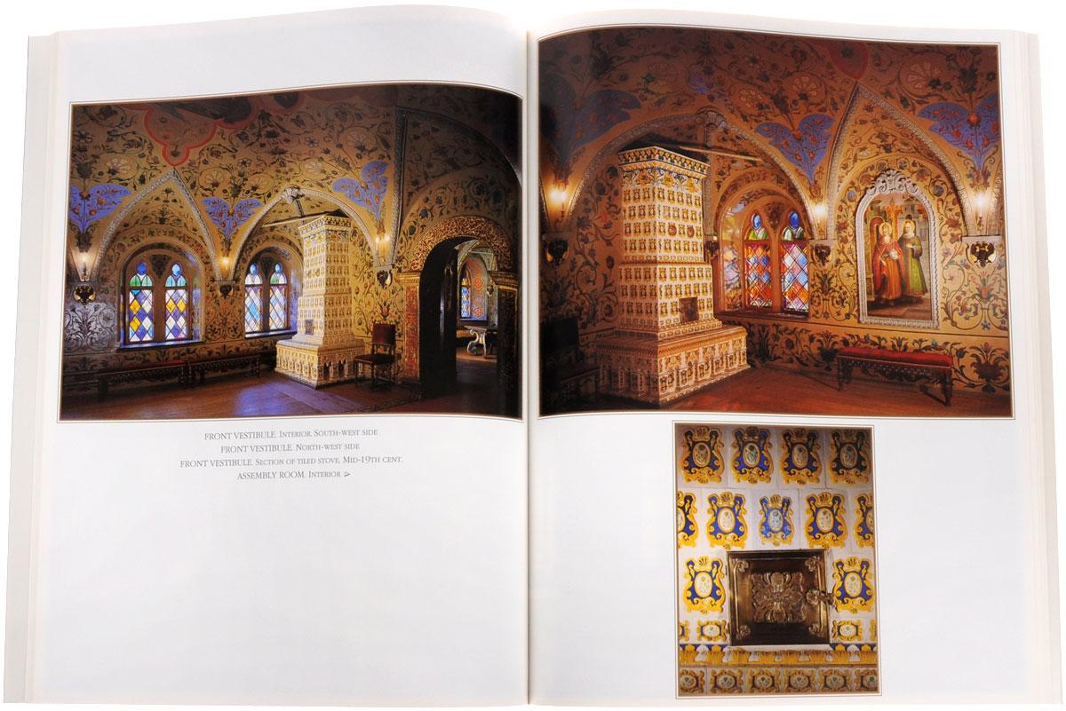 Terem Palace: Palace Churches