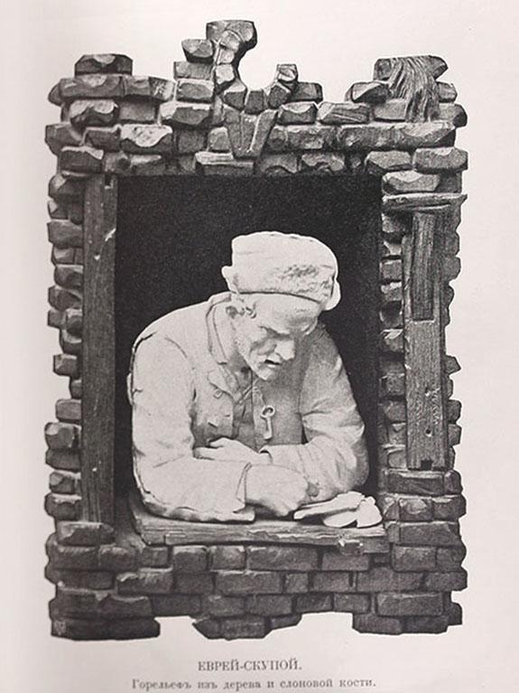 Антокольский Марк Матвеевич. Его жизнь, творения, письма и статьи