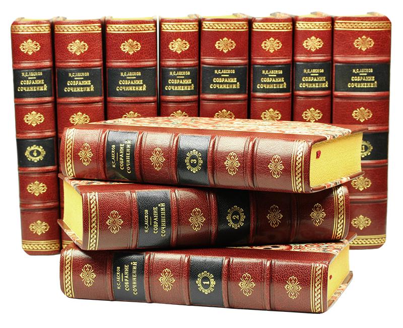 Н. С. Лесков. Собрание сочинений в 11 томах (комплект)