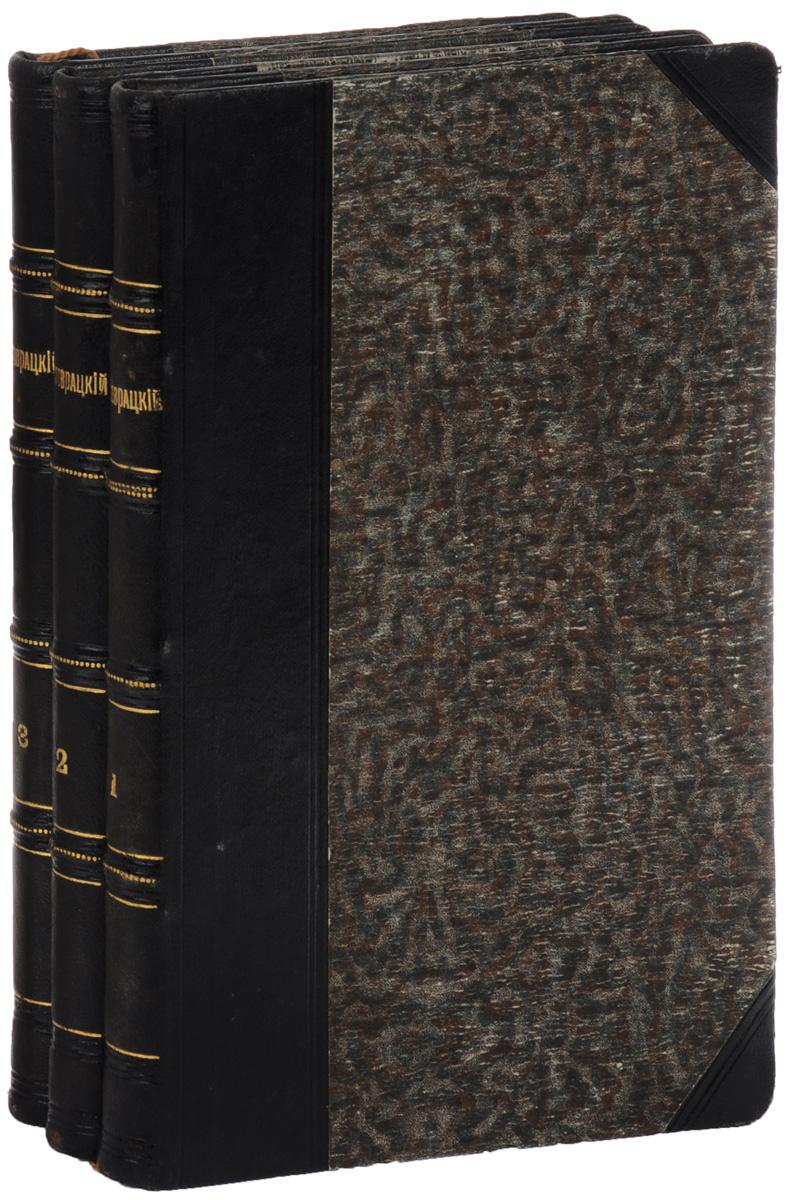 Сочинения Н.Н. Златовратского. В 3 томах (комплект)ART-2290500Сочинения Н.Н. Златовратского. В 3 томах (комплект)