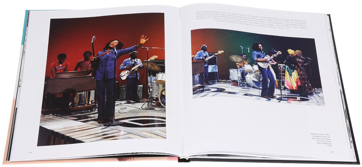 Боб Марли и золотой век регги. 1975-1976