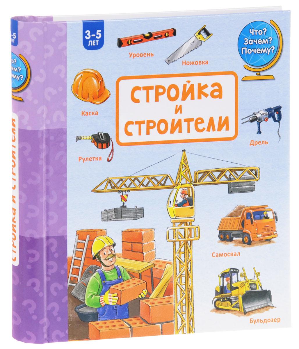 Наталья Зайцева Стройка и строители какие колонки для машины
