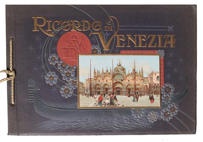 Венеция. Альбом видов