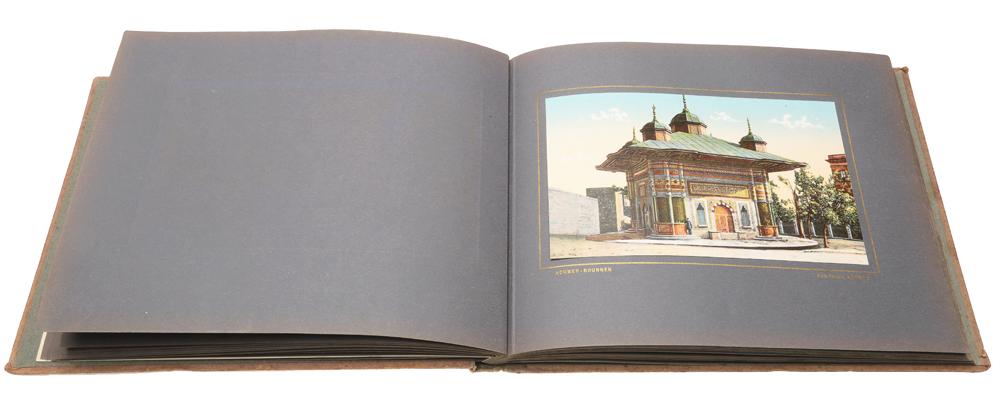 Константинополь. Альбом видов