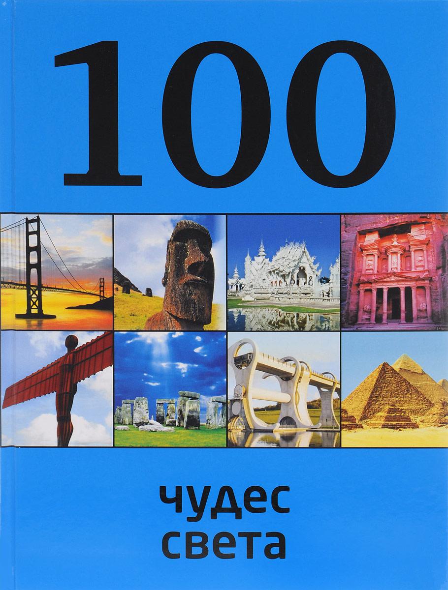 Общие справочники