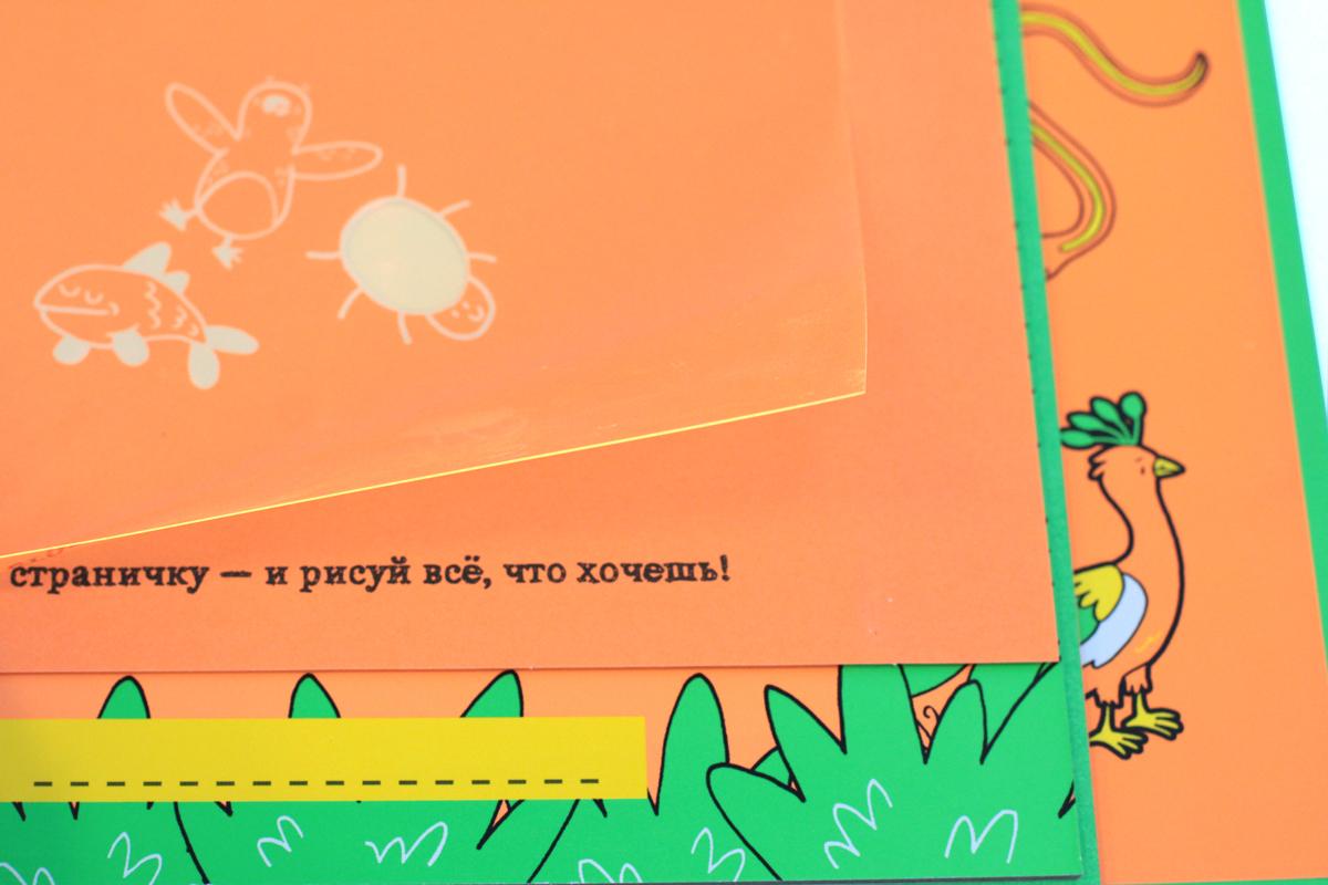 Животные. Книжка с волшебной страничкой