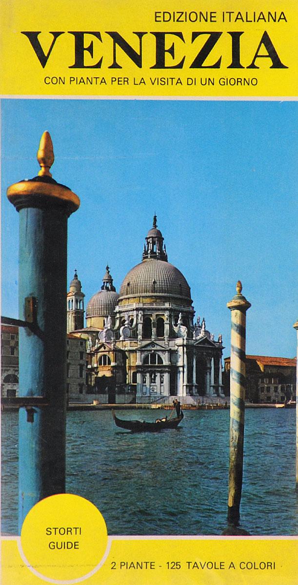 Venezia: Guida Pratica (+ карта). Amedeo Storti