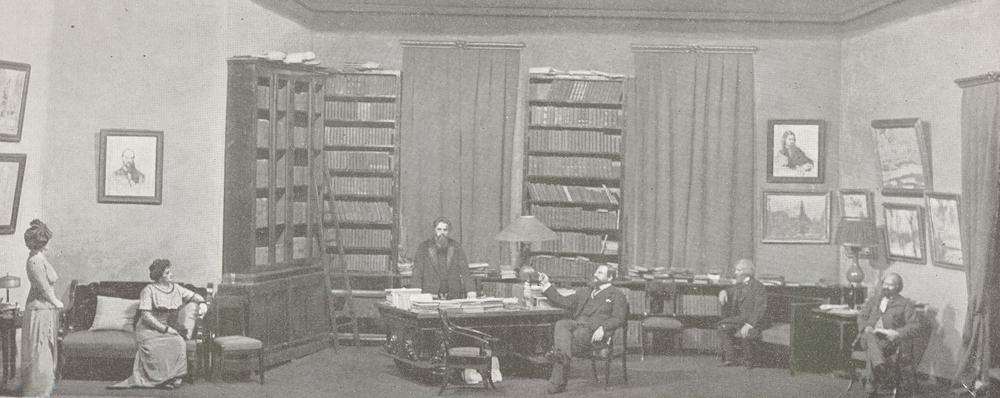 Ежегодник Императорских театров. Выпуск IV, 1913 год