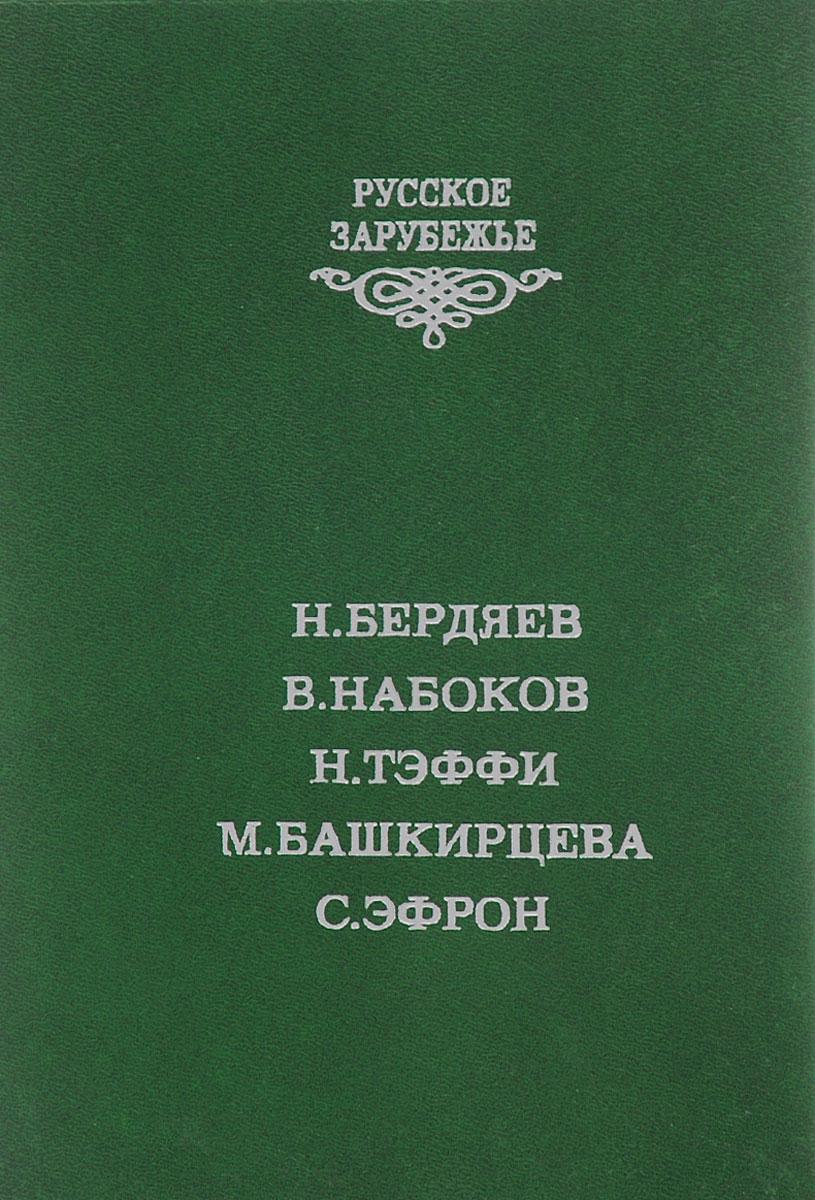 Лазурь. Литературно-художественный и критико-публицистический альманах, № 2, 1990
