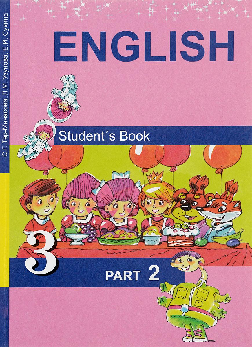 English 3: Student's Book: Part 2 / Английский язык. 3 класс. В 2 частях. Часть 2