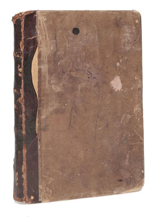 Салтычиха. Из уголовных хроник XVIII века