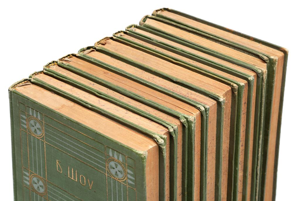 Бернард Шоу. Полное собрание сочинений в 10 томах (комплект из 10 книг)