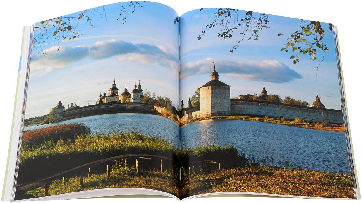 Por los rios y lagos de Rusia
