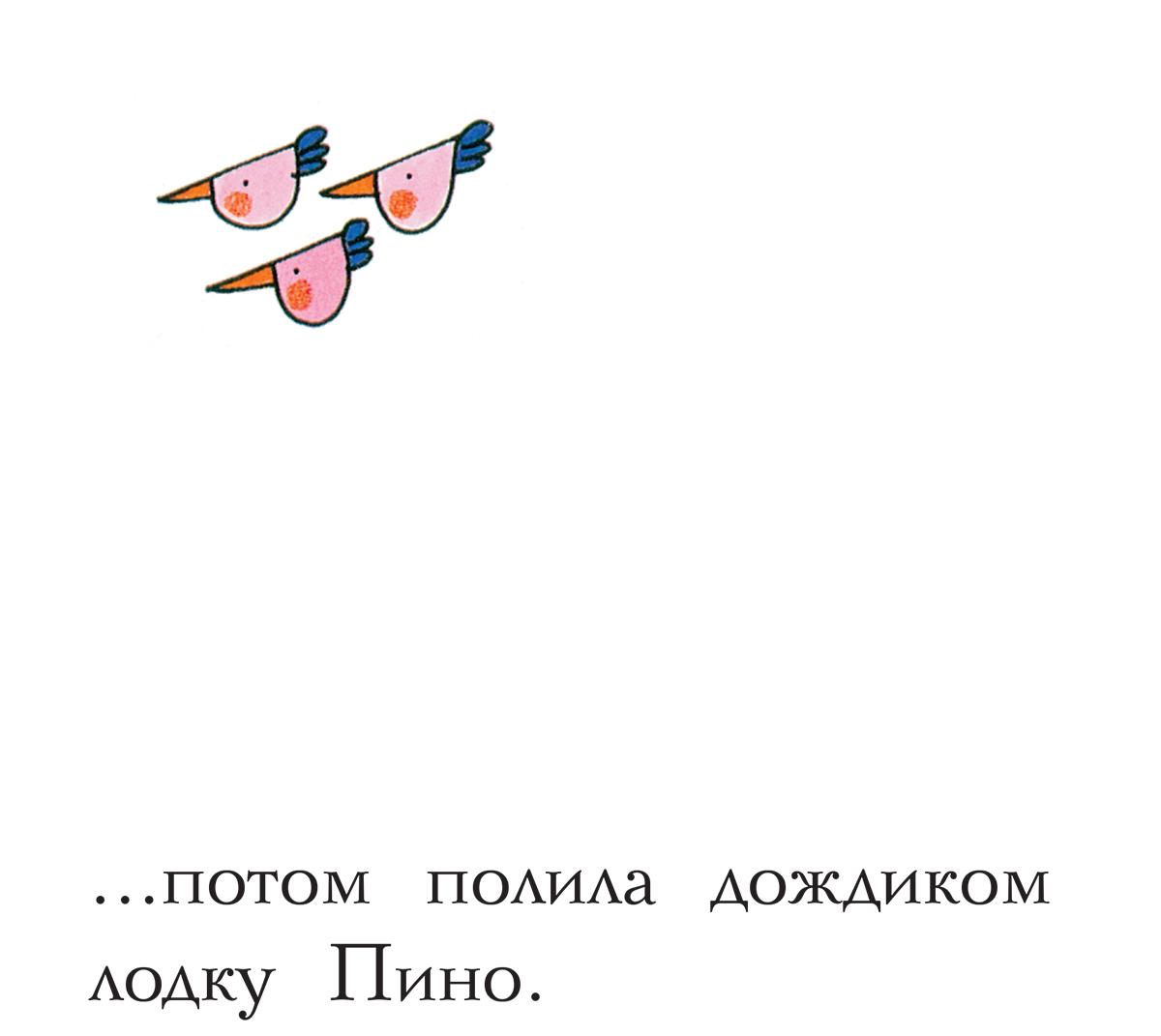 Спокойной ночи, Оля! Играй и учись вместе с Облаком Олей