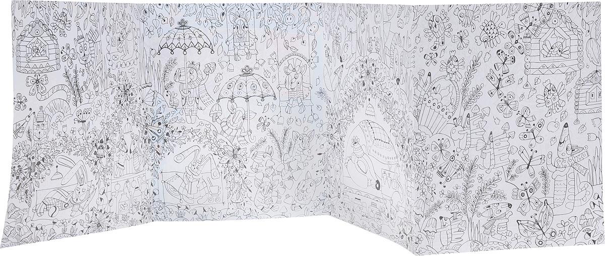 Таинственные миры. Большой комплект раскрасок для вдохновения (комплект из 6 раскрасок)