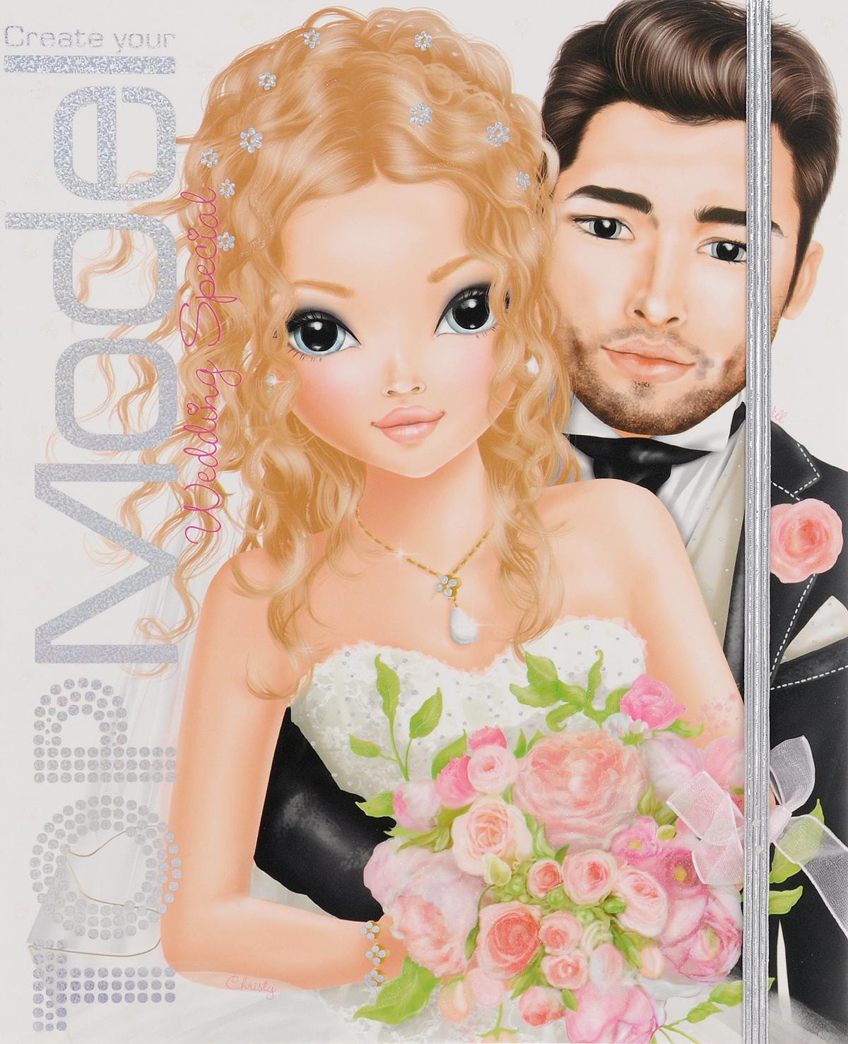 TOPModel. Создай свой особенный Свадебный стиль. Книга-раскраска