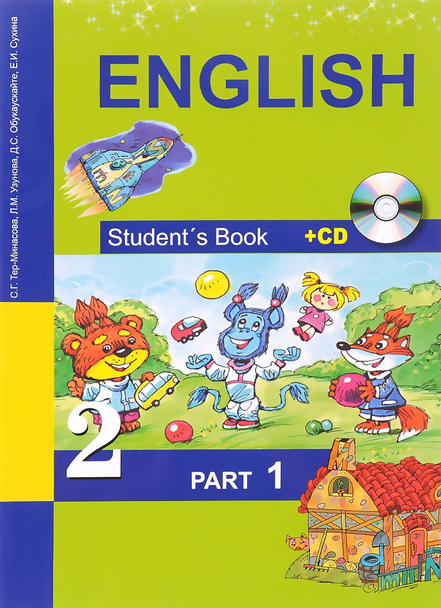 English 2: Students Book: Part 1 / Английский язык. 2 класс. Учебник. В 2 частях. Часть 1 (+ CD)12296407Учебник разработан в соответствии с требованиями федерального государственного образовательного стандарта начального общего образования по иностранному языку. Содержание учебника обеспечивает обучение в контексте коммуникативно-деятельностного, социокультурного и личностно ориентированного подходов к развитию школьников; включает множество естественных ситуаций общения; создает мотивацию и интерес для учащихся на уроках английского языка. В учебно-методический комплект входят: примерная рабочая программа, учебник, рабочая тетрадь, книга для чтения, книга для учителя, поурочное планирование, звуковое пособие.