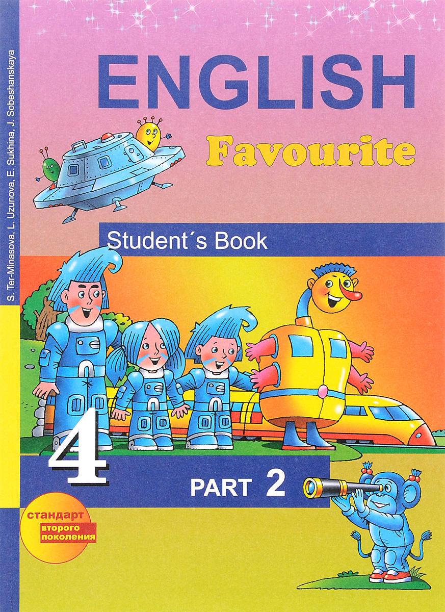 English Favourite 4: Student's Book: Part 2 / Английский язык. 4 класс. Учебник. В 2 частях. Часть 2