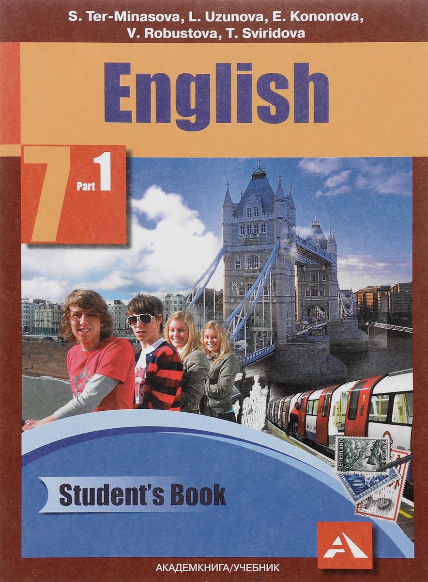 Английский язык. 7 класс. Учебник. В 2 частях. Часть 1 / English 7: Student's Book: Part 1