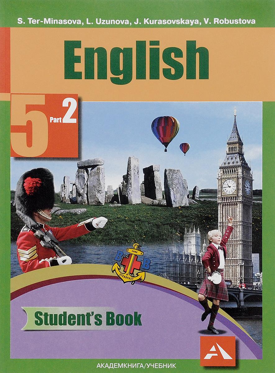 Английский язык. 5 класс. Учебник. В 2 частях. Часть 2 / English 5: Student's Book: Part 2
