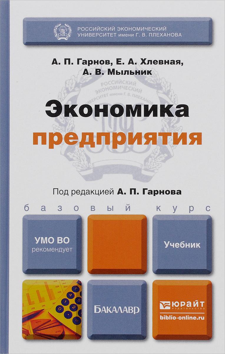 Ebook Pro Windows Phone App