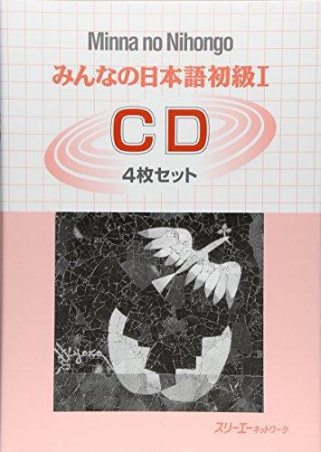 Minna no Nihongo Shokyu I - 4CDs/ Минна но Нихонго I - 4CDs