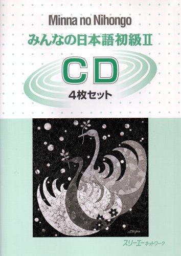 Minna no Nihongo Shokyu II - 4CDs/ Минна но Нихонго II - 4CDs