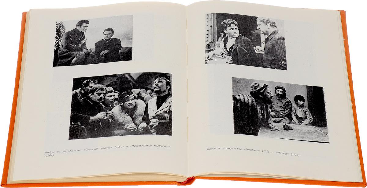 Искусство Советской Армении за 60 лет