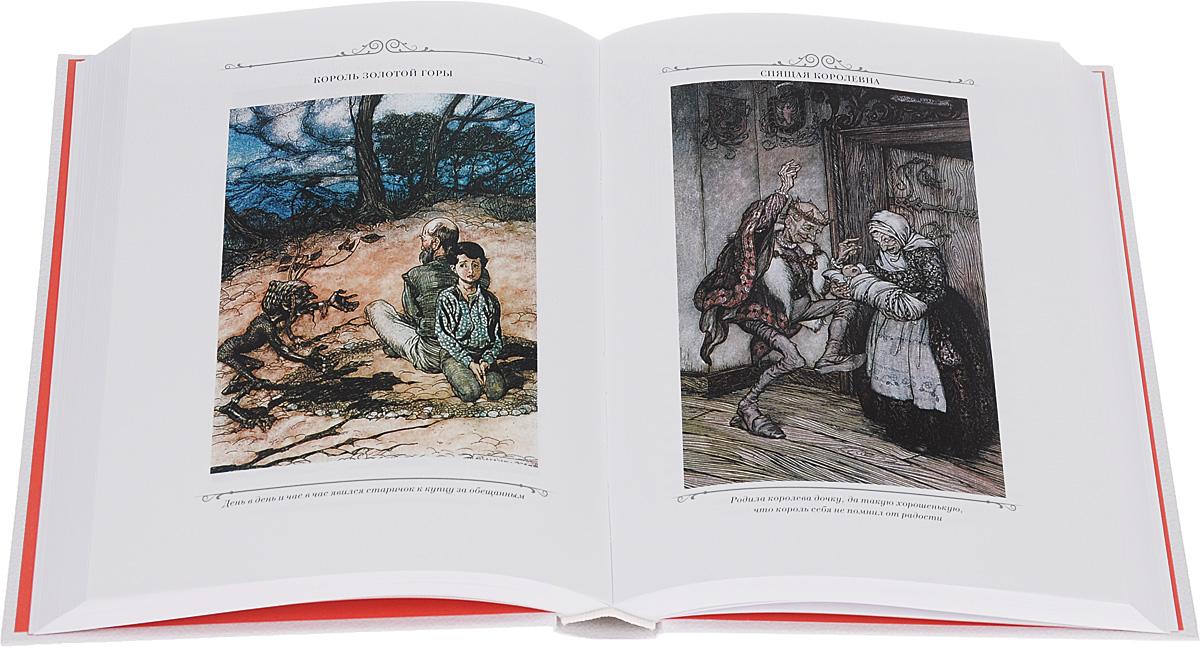 Сказки братьев Гримм. В 2 томах. Том 1-2 (комплект из 2 книг)