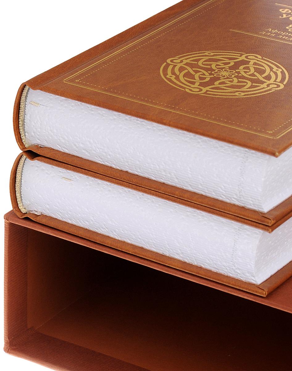 Формула успеха. Афоризмы для лидера. В 2 томах (подарочный комплект из 2 книг)