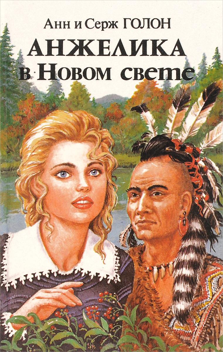 svyazali-i-viebali-parnya