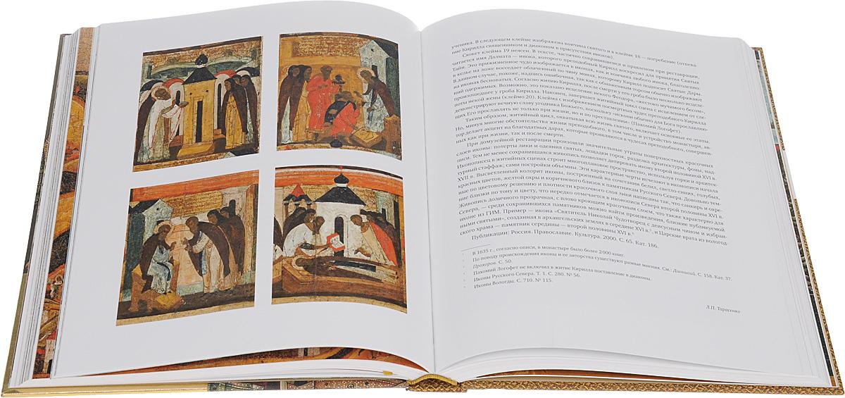 Образы русских святых в собрании Исторического музея