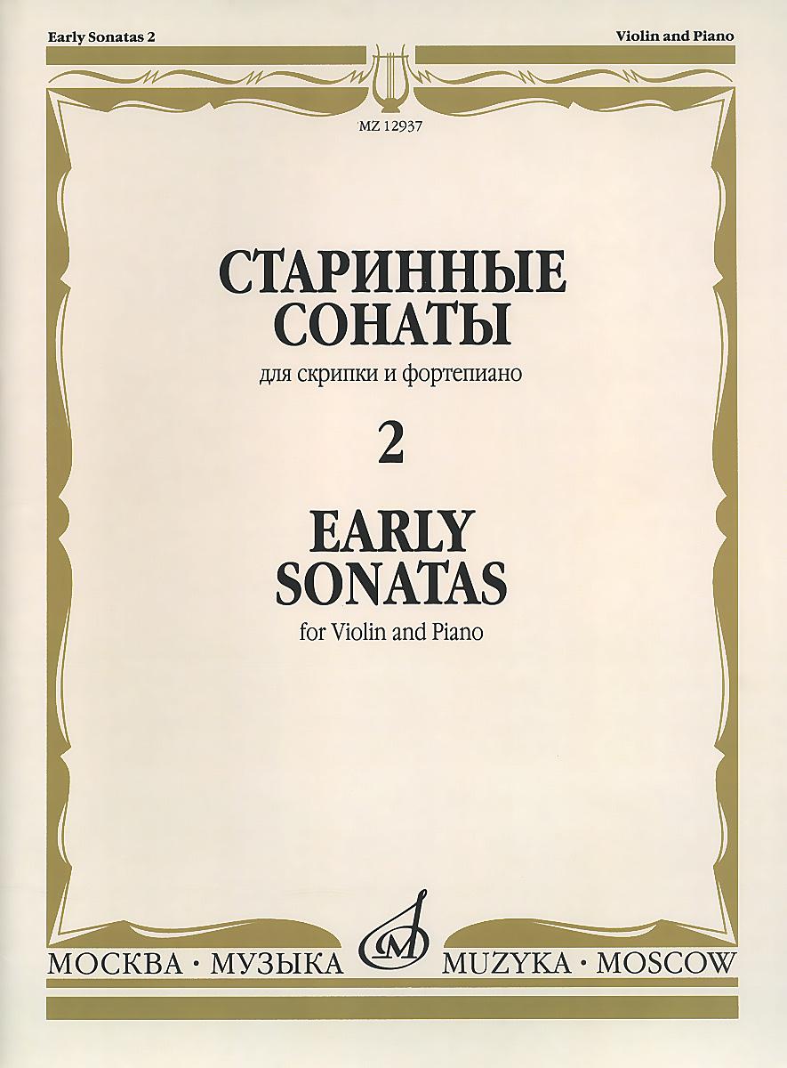 Старинные сонаты. Для скрипки и фортепиано. Выпуск 2