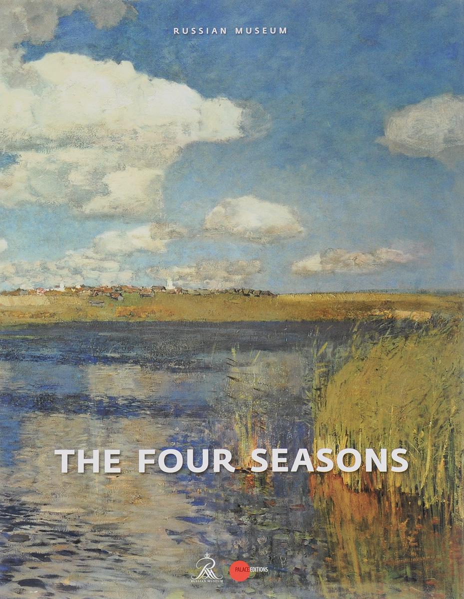 Государственный русский музей. Альманах, № 469, 2016. The Four Seasons