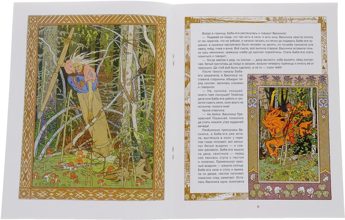 Новейшие приключения Колобка. В 3 частях. Сказки с иллюстрациями И. Я. Билибина (комплект из 10 книг)