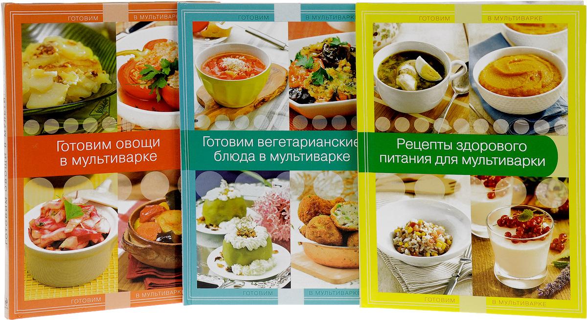 Вегетарианские рецепты на каждый день для похудения