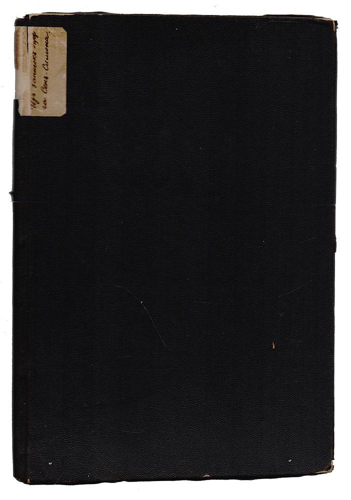 Из записок герцога Сен-СимонаART-2290500Санкт-Петербург, 1899 год. Типография И. Н. Скороходова. Владельческий переплет. Сохранность хорошая. Отстутсвуют страницы с 81 по 126 и с 139 по 150. Луи де Рувруа, герцог Сен-Симон (1675-1755) - один из самых знаменитых мемуаристов, автор подробнейшей хроники событий и интриг версальского двора времен Людовика XIV и Регентства. После смерти Сен-Симона многочисленные его бумаги были конфискованы по распоряжению двора и сданы в государственный архив. Мемуары родились из опровержений Сен-Симона на записки маркиза де Данжо; в них он раздаёт меткие характеристики и не лезет в карман за острым словом. Они стали появляться в печати только с 1784 года, а первое полное издание (хотя и смягчённое) увидело свет в 1818 году, вызвав фурор в стане романтиков. Мемуары Сен-Симона являются бесценным пособием по истории позднего гран-сьекля (1694-1723). В подражание Тациту он пытается угадывать скрытые пружины поступков тех или иных исторических личностей, но вместе с тем на...