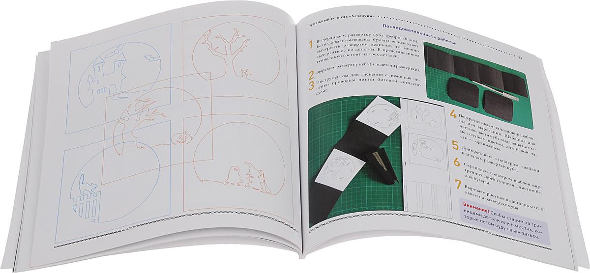 Открытки в технике tunnel book