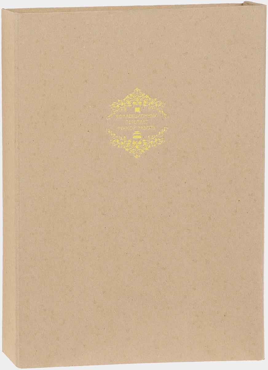 Zakazat.ru: Награды Второй мировой войны. Энциклопедии (подарочное издание). С. В. Потрашков, И. И. Лившиц
