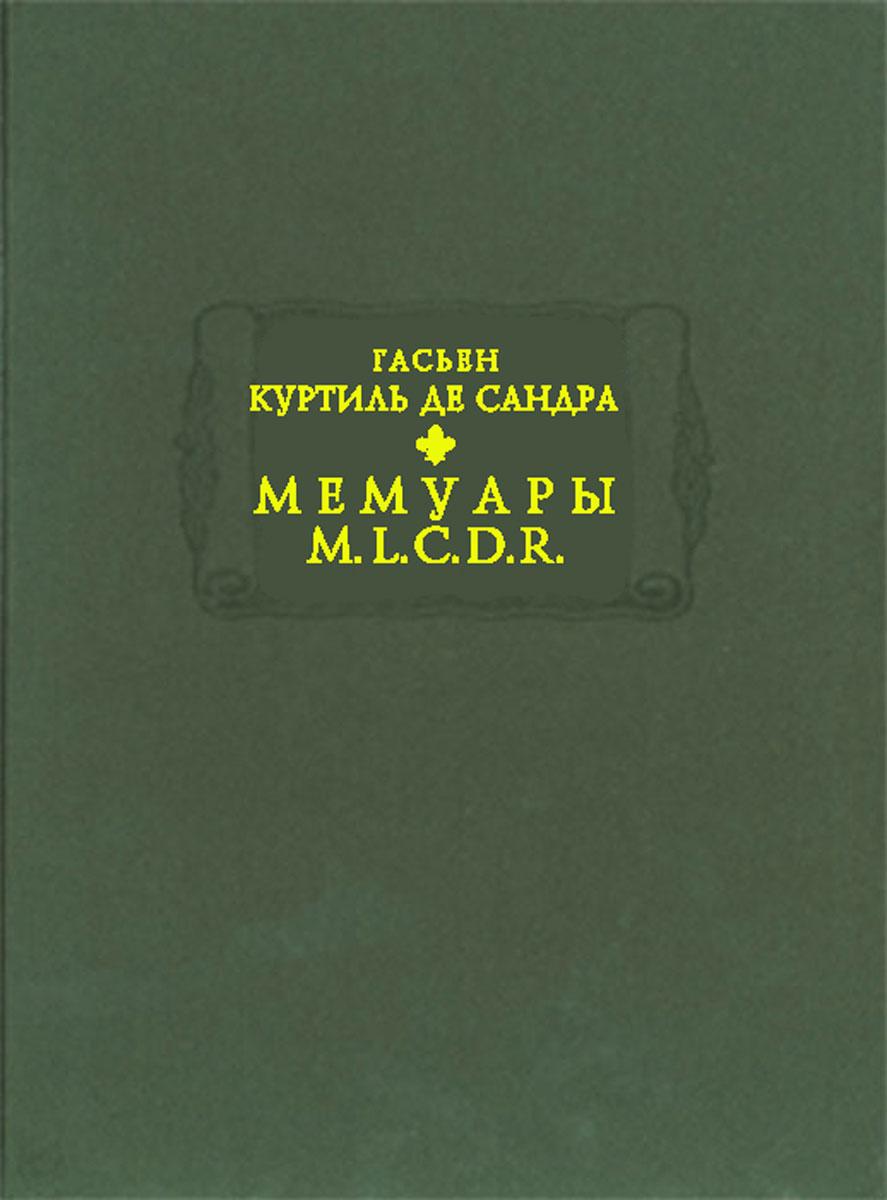 Гасьен Куртиль де Сандра. Мемуары М.L.C.D.R