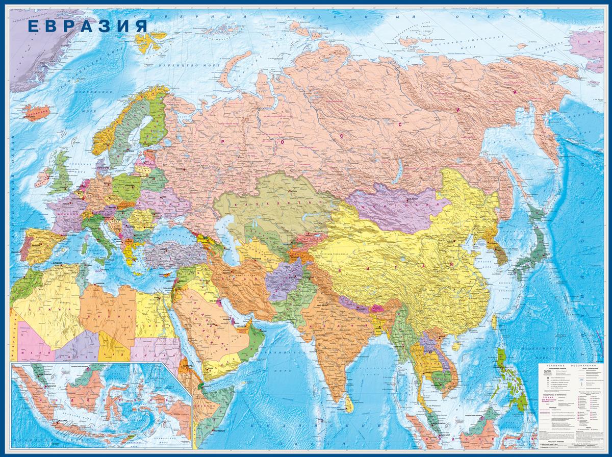 Евразия. Карта настенная