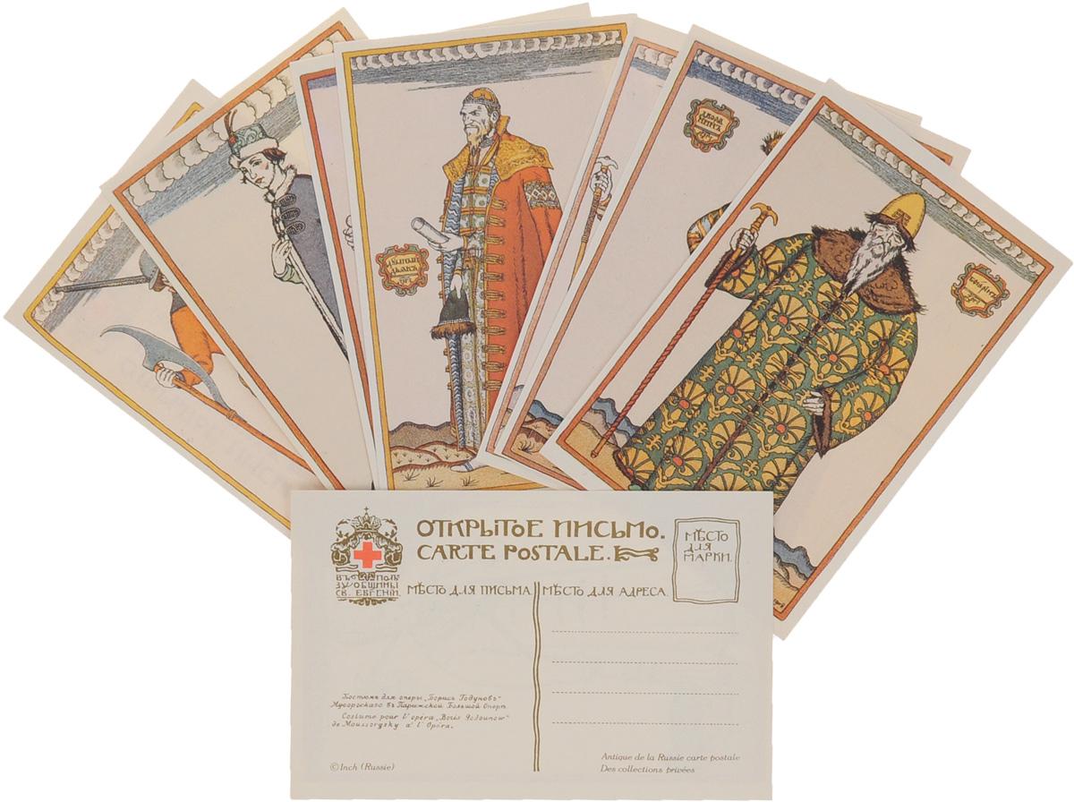 """И. Билибин. Костюм для оперы """"Борис Годунов""""(набор из 8 открыток)"""