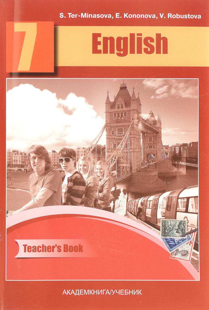 English-7: Teacher's Book / Английский язык. 7 класс. Книга для учителя