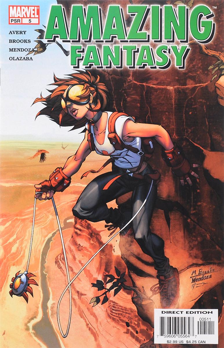 Amazing Fantasy: Roaming,№ 5, December 2004