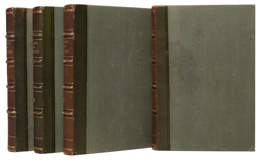 Л. Н. Толстой. Полное собрание сочинений, печатавшихся до сих пор заграницей (комплект из 4 книг) Электропечатня К. А. Четверикова