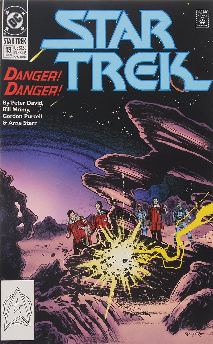 Star Trek: A Rude Awakening!№ 13, October 1990